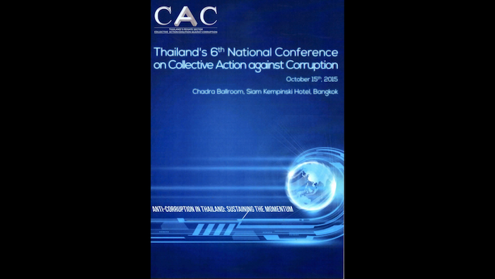 Thai CAC Conference