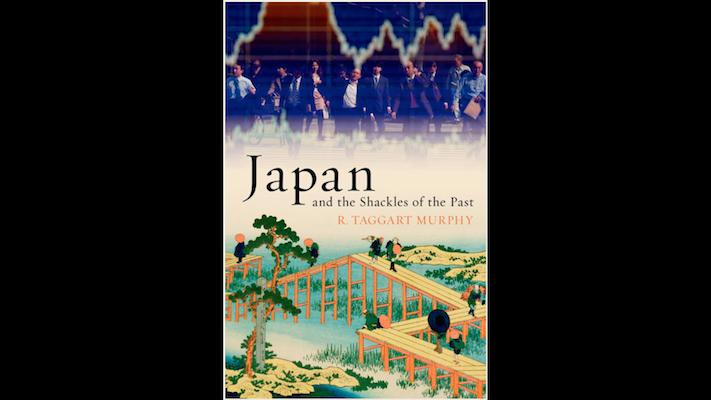 Japan T Murphy 2014